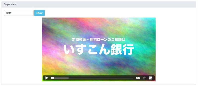 スクリーンショット 2014-11-10 10.51.39