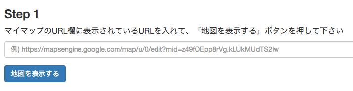 スクリーンショット 2015-01-20 4.08.39