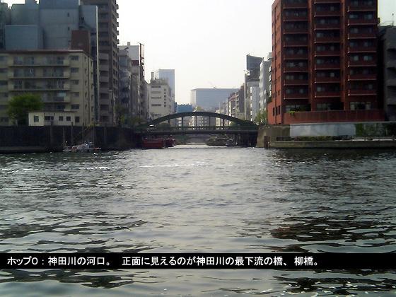 神田川の河口