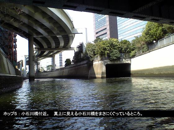 小石川橋付近